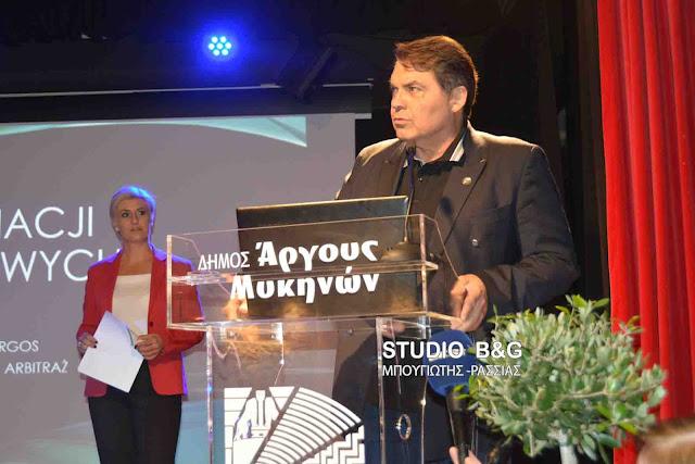 Πραγματοποιήθηκε στο Άργος το Διεθνές συνέδριο διαμεσολάβησης