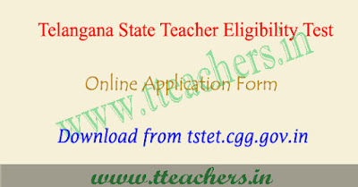 TS TET 2018 application form, tstet apply online 2018 last date