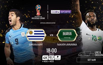 مشاهدة لعبة السعودية وأوروجواي اليوم في كأس العالم بث مباشر HD ... روابط الأسطورة بث مباشر مباراة السعودية وأوروجواي اليوم