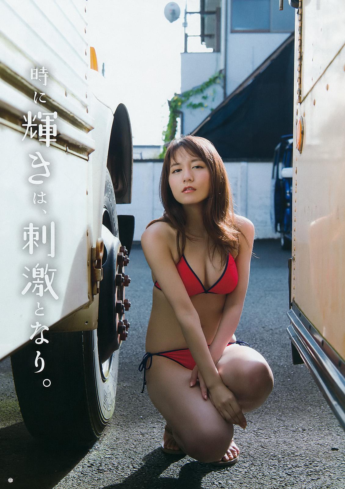 Oba Mina 大場美奈 SKE48, Young Gangan 2016.10.21 (ヤングガンガン 2016年No.21) Part03