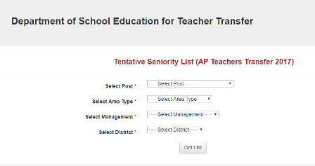 Tentative Seniority List (AP Teachers Transfer 2017)/2017/07/tentative-seniority-list-ap-teachers-2017-dsc-department-of-school-education.html
