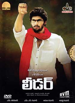Leader 2010 Hindi Dubbed 500MB Download BluRay 480p at movies500.info