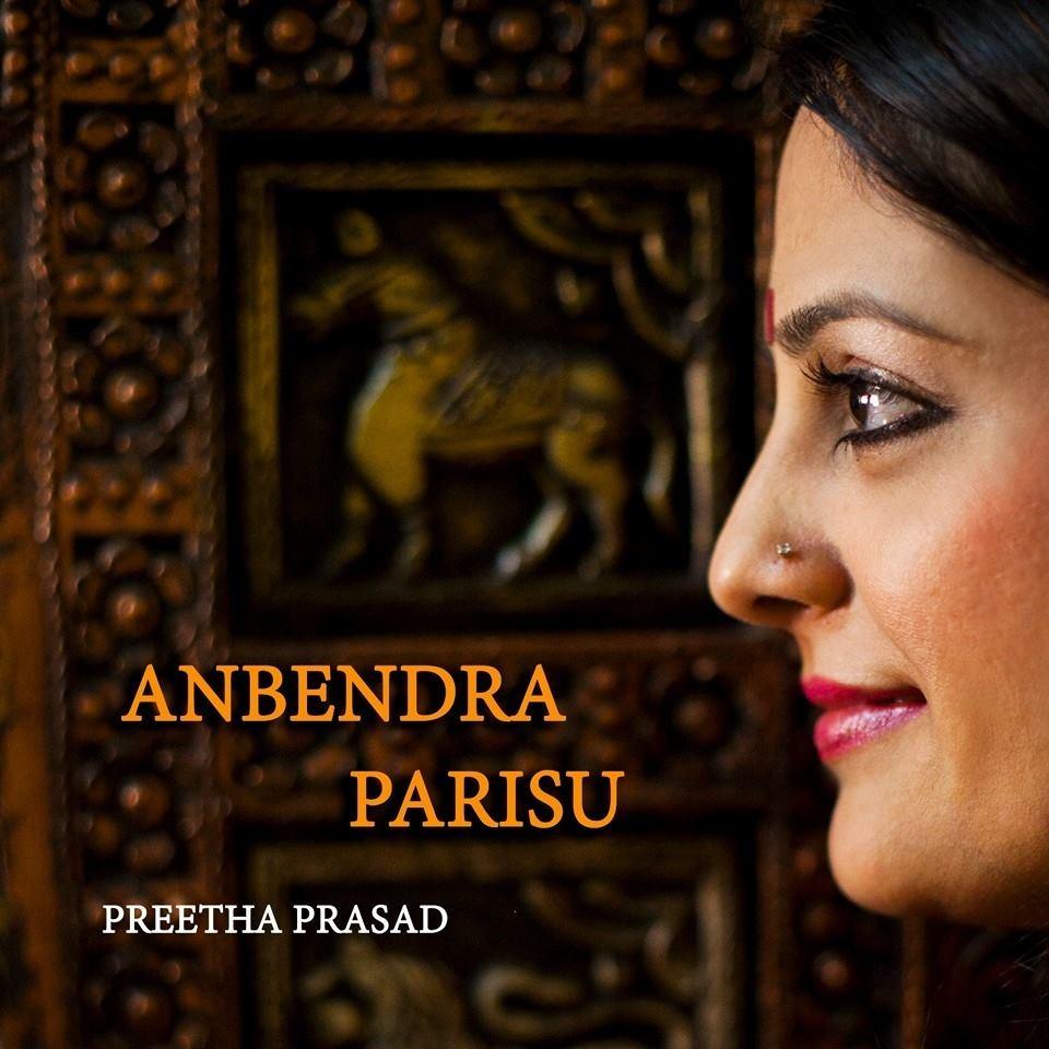 anbendra parisu preetha prasad n local songs lyrics song anbendra parisu