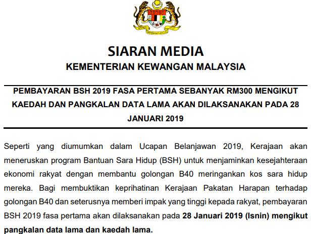 Tarikh Pembayaran Dan Semakan BSH 2019 Fasa Pertama Sebanyak RM300