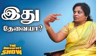 Ajith's Hard Hitting Reply to Tamilisai! | The Imperfect Show 22/01/2019