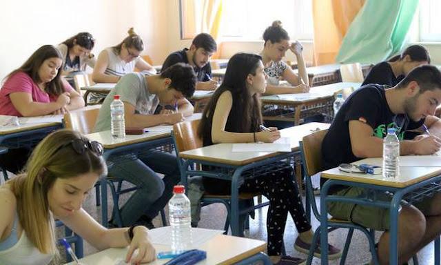 Αυτή είναι η εγκύκλιος για τις Πανελλαδικές εξετάσεις