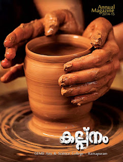 KALPANAM MALAYALAM COLLAGE MAGAZINE ONLINE FREE READ EASY