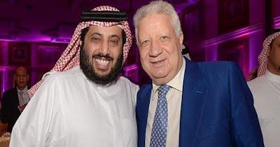 مرتضي منصور و تركي ال الشيخ