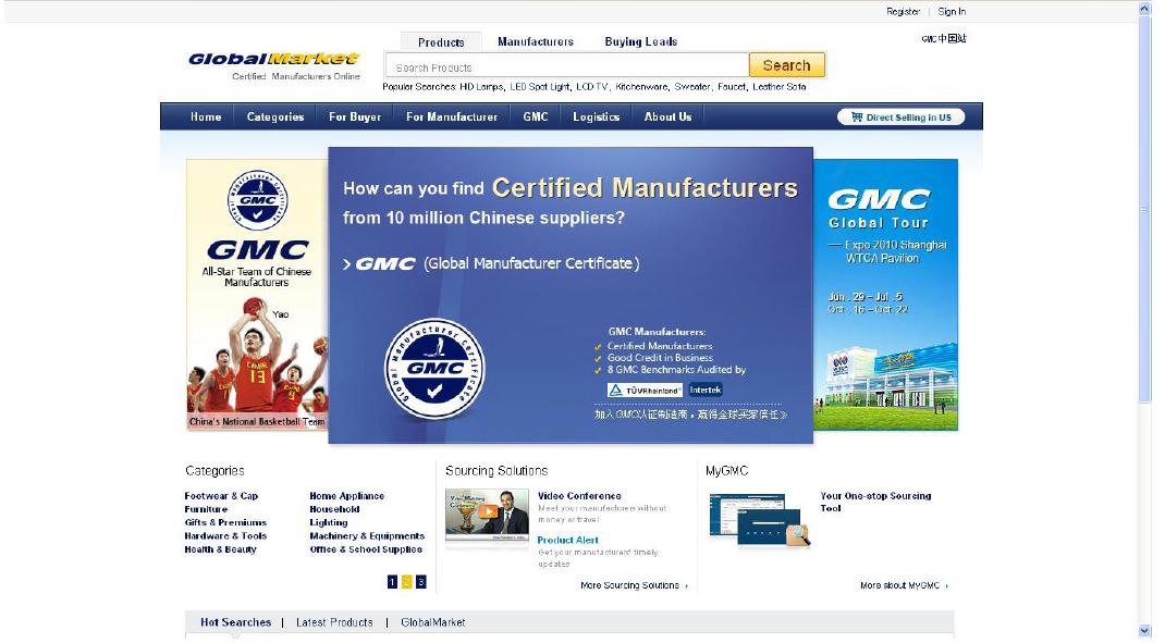 Mine Makalah E Commerce