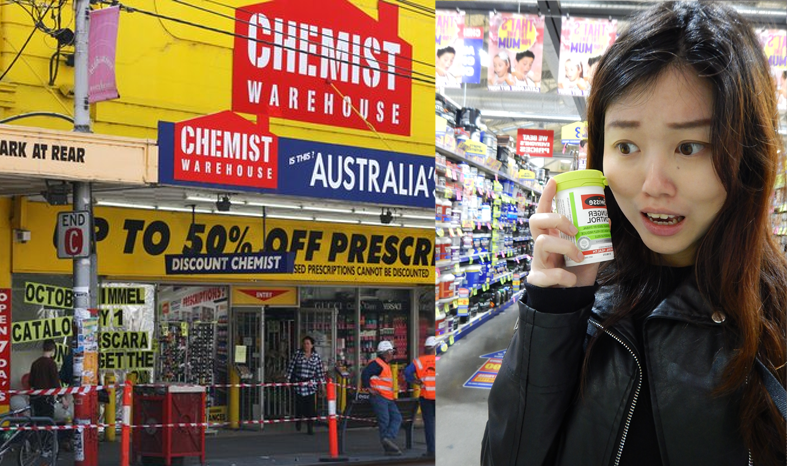 8 Ways To Save Money in Melbourne (My Chemist Warehouse for Toiletries)