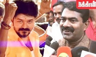 Seeman about Mersal Song & Kamal Haasan Tweet