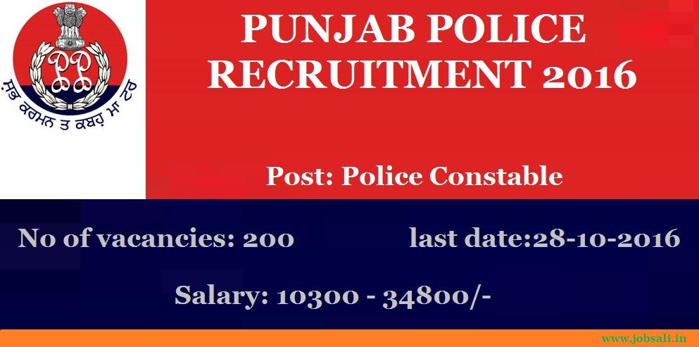 Punjab Police Jobs, Punjab Police Vacancies, Jobs in Punjab