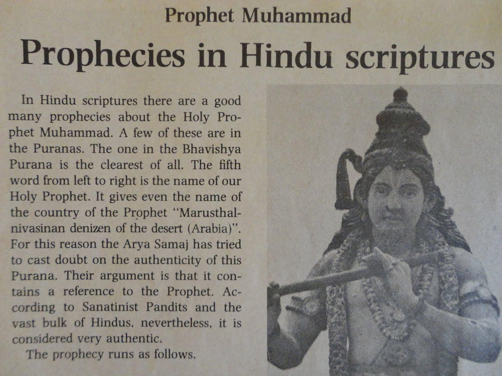 Muhammad Adalah Nabi Terakhir Yang Ditunggu Umat Hindu
