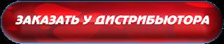 http://www.vitollen-kou4.ru/