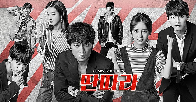 resenha do k-drama the entertainer
