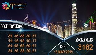 Prediksi Angka Togel Hongkong Rabu 13 Maret 2019