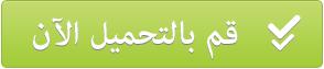 تصحيح موضوع العلوم الاسلامية بكالوريا 2016 جميع الشعب
