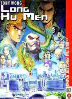 Long Hu Men 007