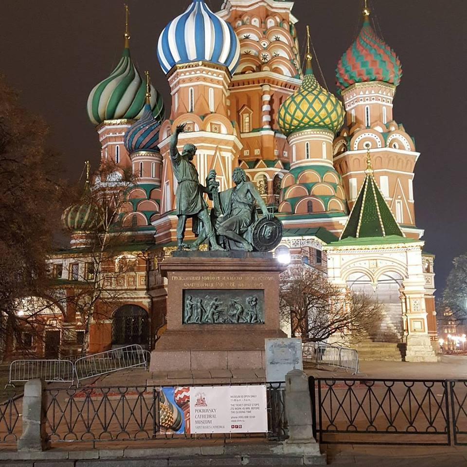 "<img src  Saint Basil cathedral in Moscow.jpg"" lt="" http://dailytravelexperience.blogspot.rs/"" />"