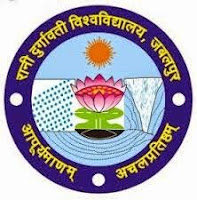 RDVV Time Table 2018 Jabalpur rdunijbpin.org 1st 2nd 3rd 4th 5th 6th Semester/Year Rani Durgavati University Degree Exam Regular Private