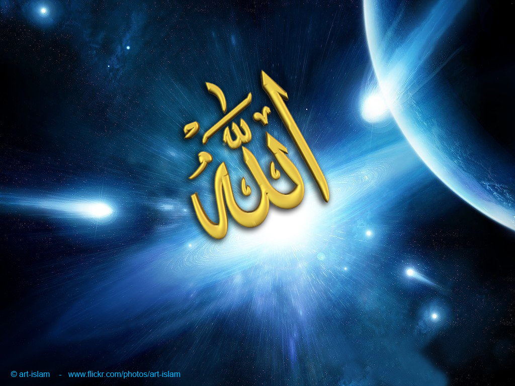 Bismillah: ALLAH Names Wallpapers