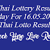 Thai Lottery Result Today - Live Lottery Result