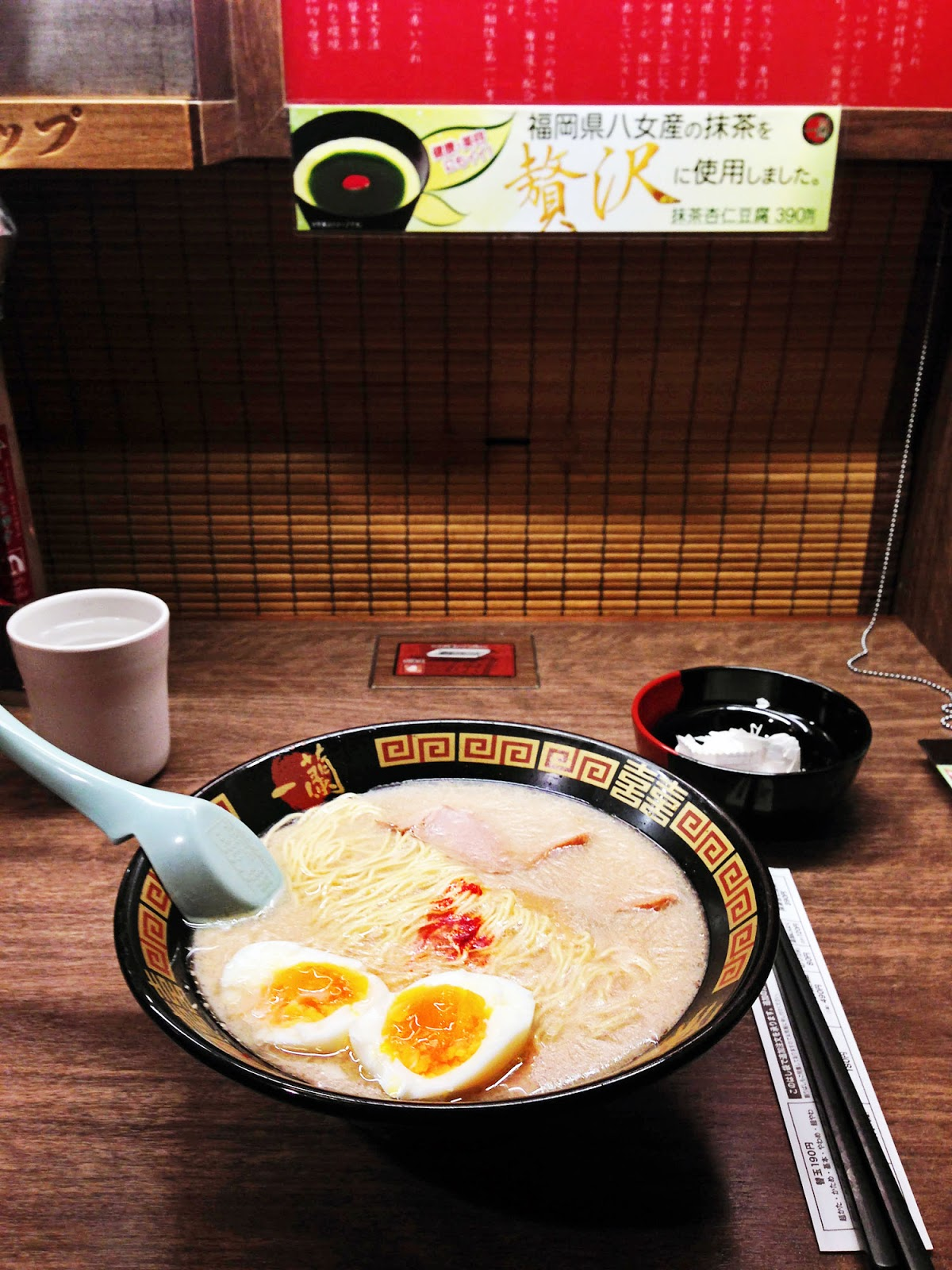 Ichiran Ramen in Japan
