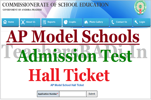 APMS 6th class entrance exam hall tickets,apms cet,hall tickets 2017