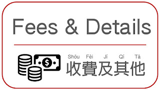 fees and details for Chinese courses