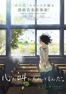 Kokoro ga Sakebitagatterunda (2015) Bluray 720p Sub Indo Film