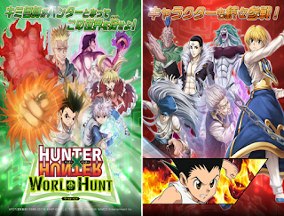 HUNTER×HUNTER World Hunt Apk