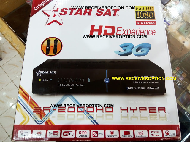 STAR SAT SR-2000 HD HYPER RECEIVER AUTO ROLL POWERVU KEY SOFTWARE
