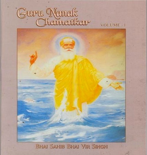 http://sikhbookclub.com/book/guru-nanak-chamatkar-part-1-english/1659/1738