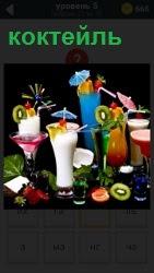 Приготовлен коктейль в стаканах. каждый из них накрыт зонтиком цветным и вставлены трубочки