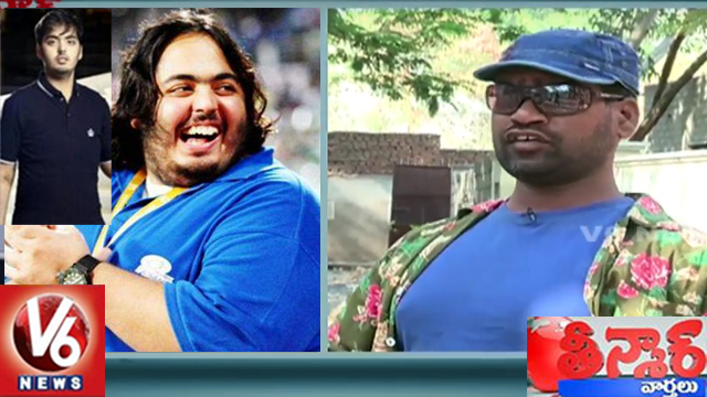 Bithiri Sathi over Anant Ambani Weight Loss