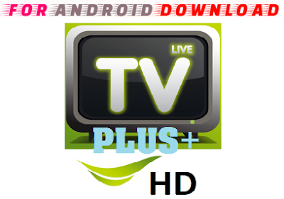 Download Android TvOnlinePlus Apk For Watch Live World Tv Channel On Android