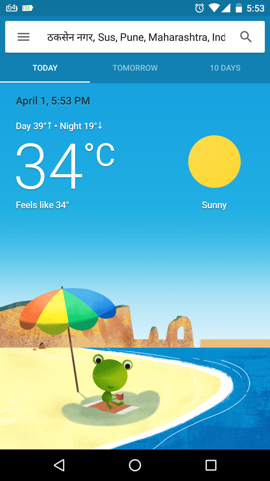 Google's Weather Shortcut Updating with more Froggy Activities