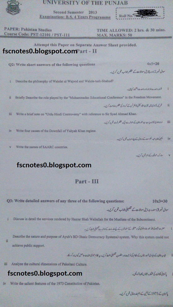 BS (Hons) IT Information Technology Past Papers Semester 2 Pakistan Studies 2013 Asad Hussain