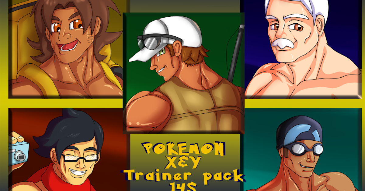 Trainer Gay 22