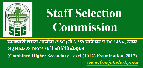 Staff Selection Commission, SSC, Combined Higher Secondary Level Examination, SSC CHSL, 12th, LDC, DEO, JSA, Postal Assistant, Clerk, Latest Jobs, Hot Jobs, ssc chsl logo