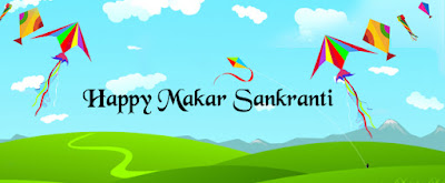 Happy Makar Sankranti 2017 Images