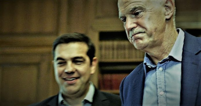 Ο πρωθυπουργός Τσίπρας, ακολουθεί τα βήματα του Γιωργάκη (Παπανδρέου);