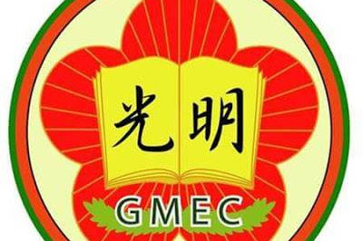 Lowongan Kerja Sekolah Guang Ming Pekanbaru April 2019