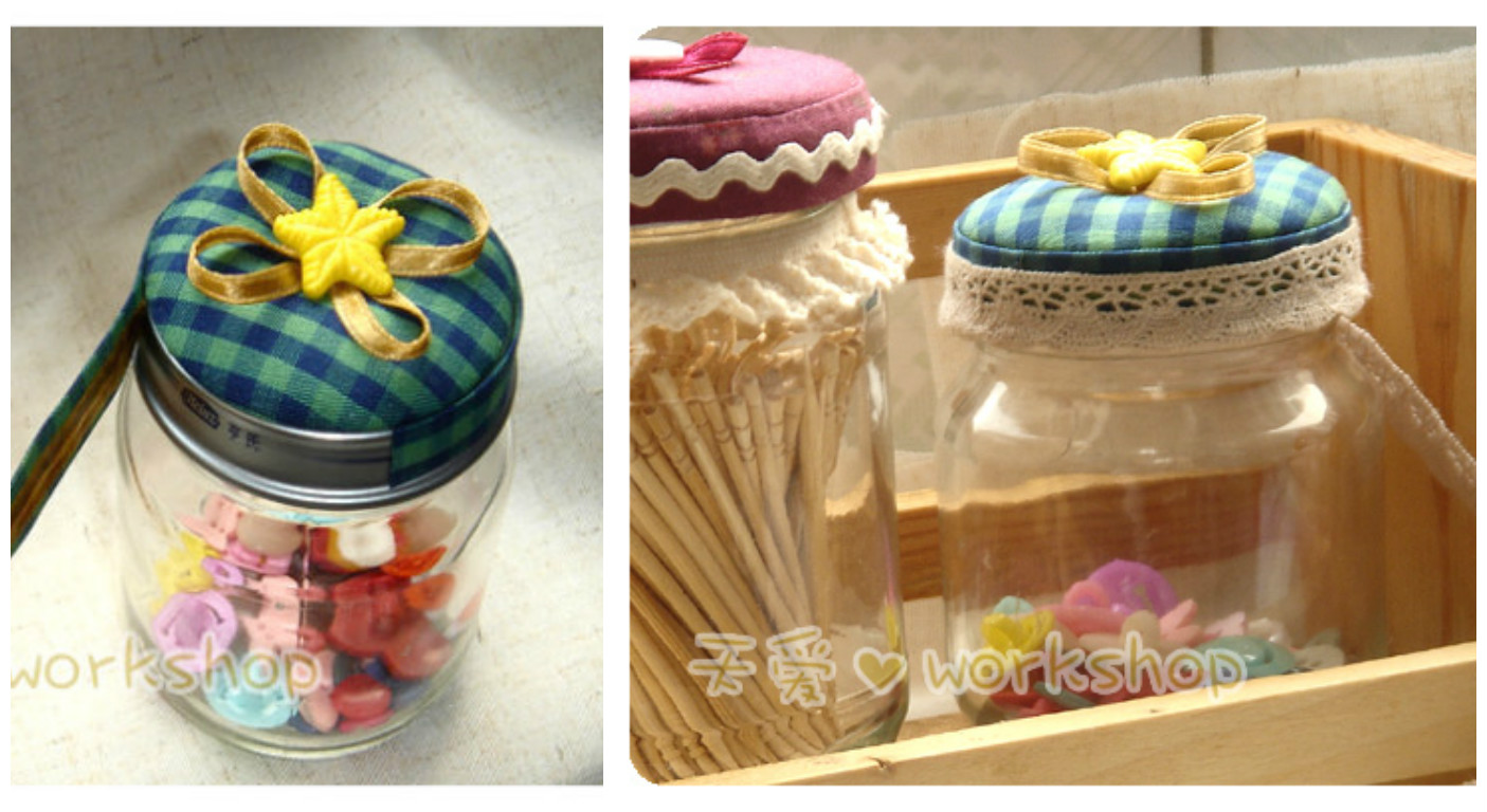 4 manualidades para decorar frascos de vidrio reciclados for Frascos decorados para navidad