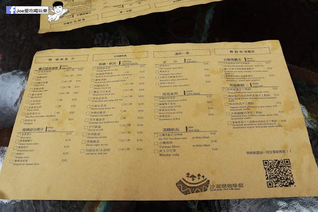 IMG 1436 - 【新竹旅遊】竹科人的後花園,寶山一號水庫旁的『沙湖壢咖啡館』,午後散步喝杯咖啡的好去處,寶山水庫的風景盡收眼底