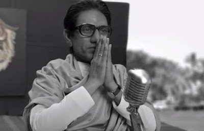 Thackeray Teaser Out, Thackeray Film Teaser Out
