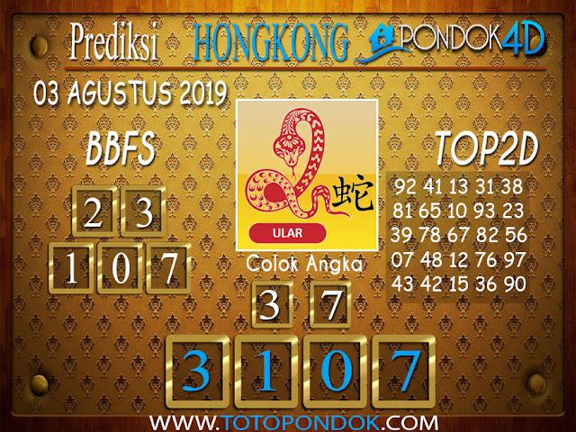 Prediksi Togel HONGKONG PONDOK4D 03 AGUSTUS 2019