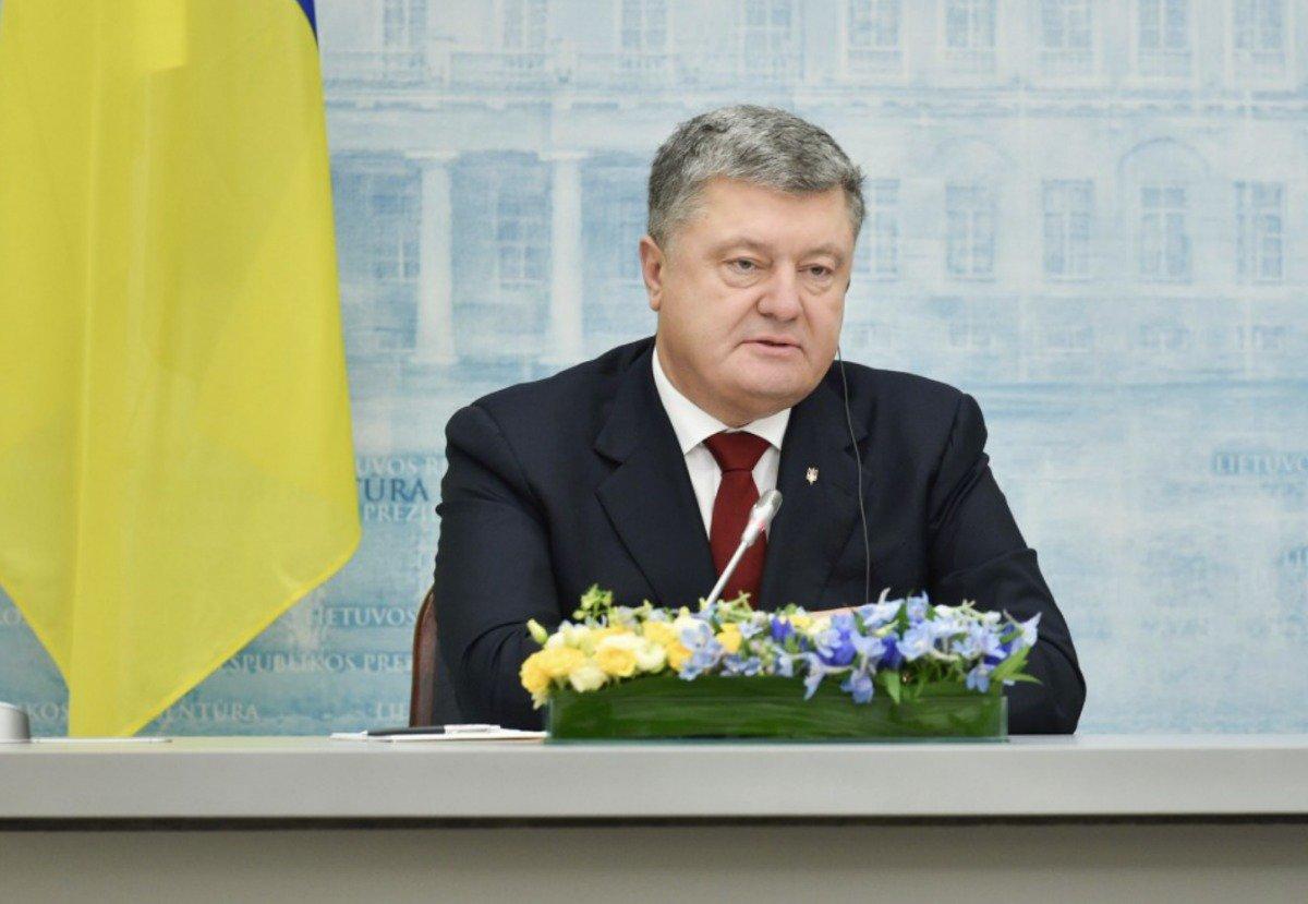 Президент Украины: Россия будет разрушена
