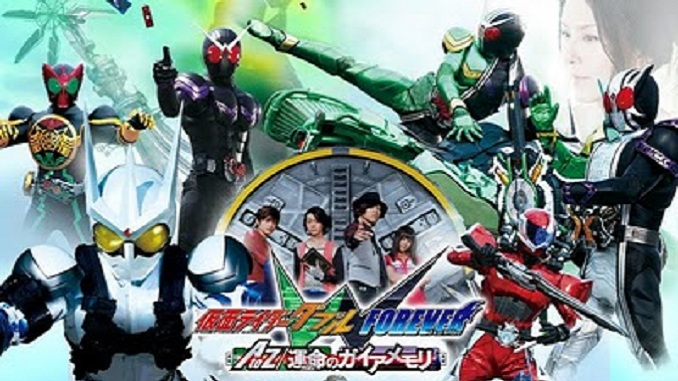 Download Kamen Rider W Forever A to Z/The Gaia Memories of Fate Sub Indo – Movie Tersedia dalam format MP4 HD Subtitle Indonesia.