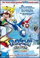 Pokémon Heroes | Bmovies